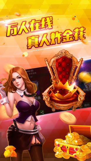 66游艺棋牌手游app下载
