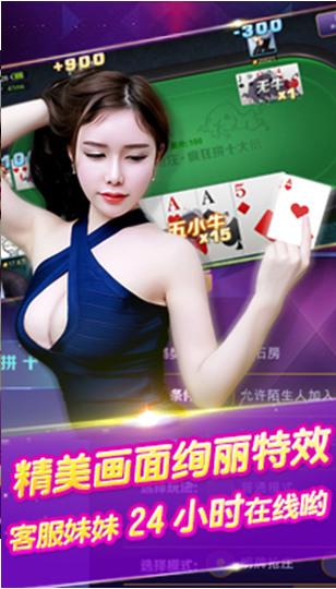 百灵棋牌最新官方网站版