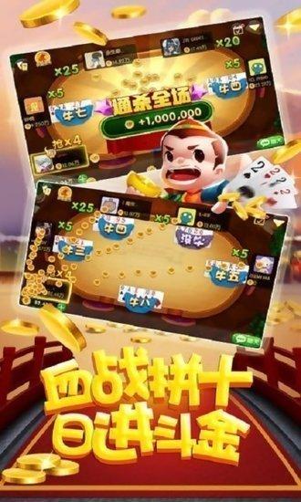 快乐棋牌app官网下载