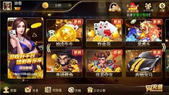 全民棋牌娱乐游戏app下载