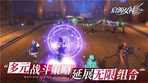 启源女神安卓版下载v2.8.0