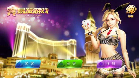 易发游戏app下载最新版