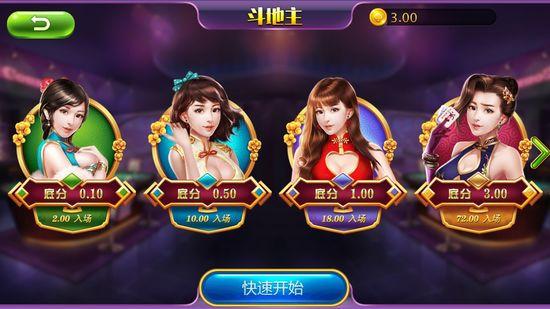 易发游戏app下载