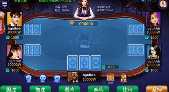 倾城棋牌app安卓免费下载