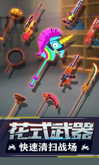 暴力飞车游戏免费下载