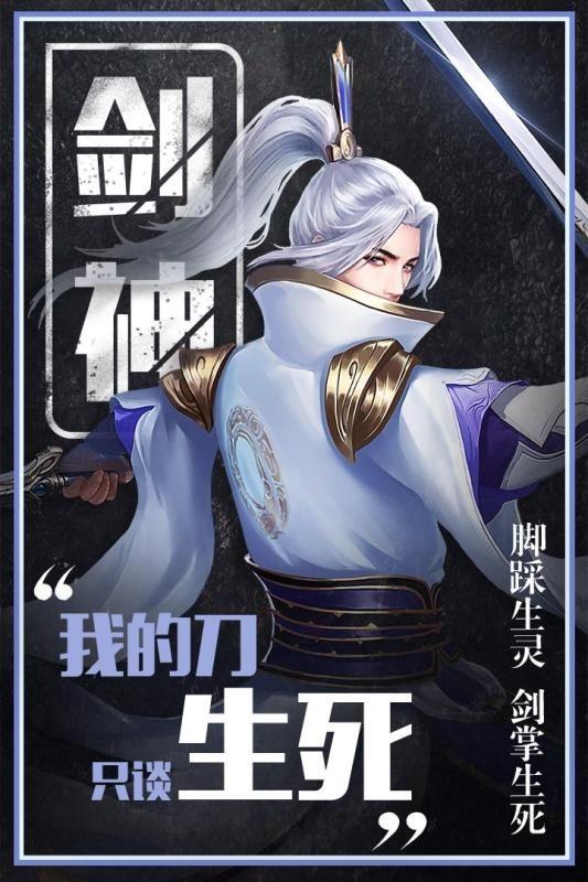 仙域轮回安卓最新版预约下载