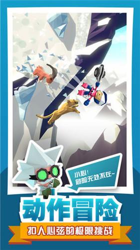 绝地大冒险中文版下载