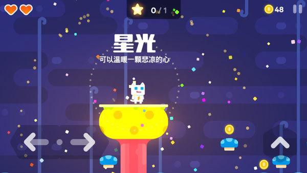 超级幻影猫2苹果版下载