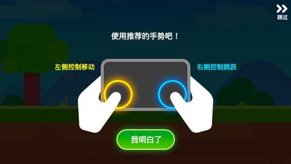 超级幻影猫2官网下载
