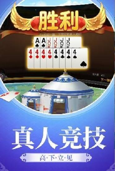 红黑大战棋牌单机游戏下载