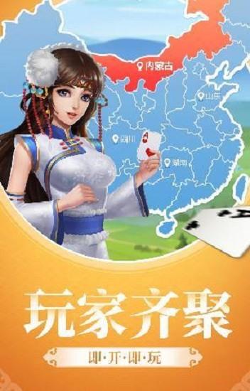 红黑大战棋牌中文版下载