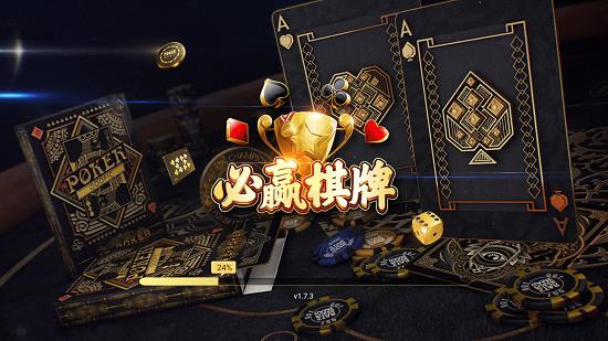 亚洲必赢棋牌官网版手机下载