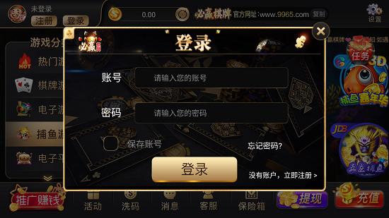 必赢棋牌官网版下载