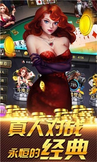盛京棋牌手机版下载