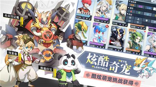 奥奇传说app下载