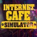 网吧模拟器青青热久免费精品视频在最新版
