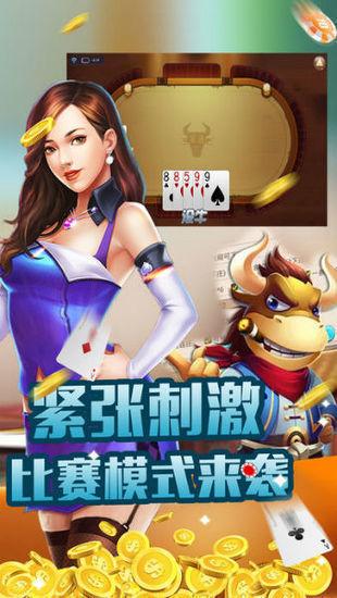 元游游戏大厅官方手机版下载