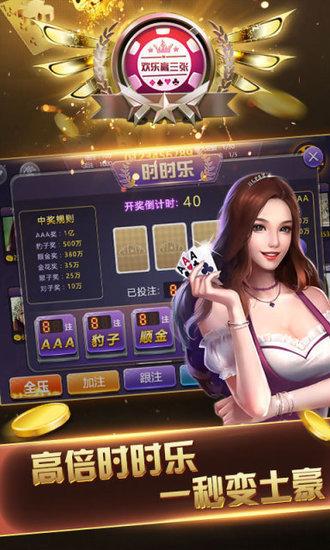 元游游戏大厅官方下载app手机版