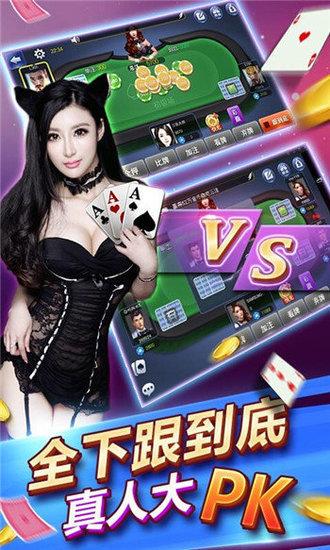 元游游戏大厅手机版app下载