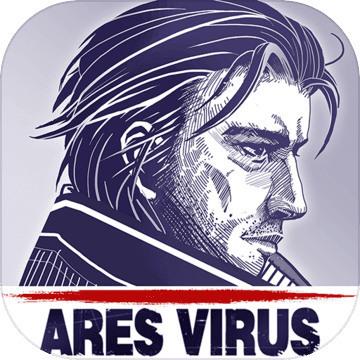 阿瑞斯病毒内购破解版