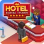 酒店帝国大亨青青热久免费精品视频在版
