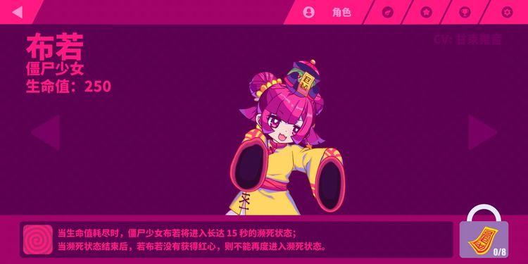 喵斯快跑内购青青热久免费精品视频在版2020