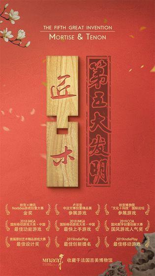 匠木游戏下载青青热久免费精品视频在版
