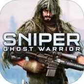狙击手幽灵战士手机版