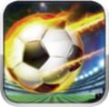 足球争霸最新版