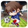 欧冠足球手机版