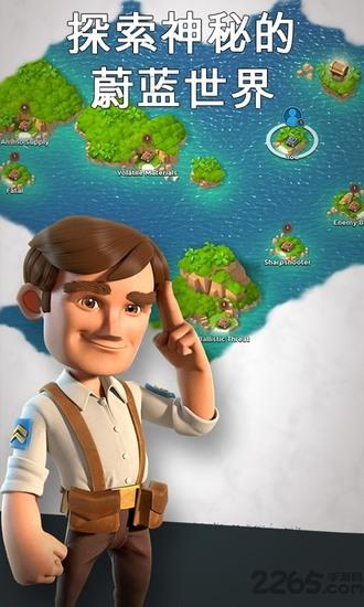 海岛奇兵无限钻石版下载