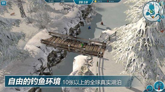 冰钓大师中文版下载