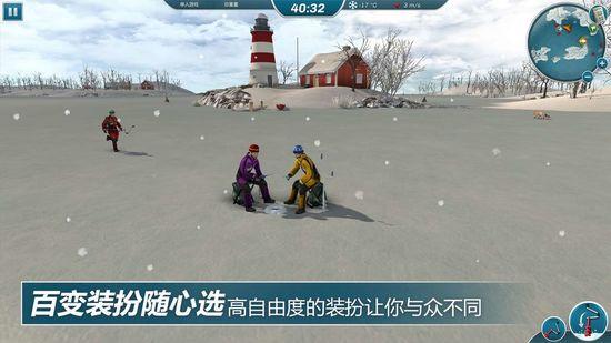 冰钓大师免费版