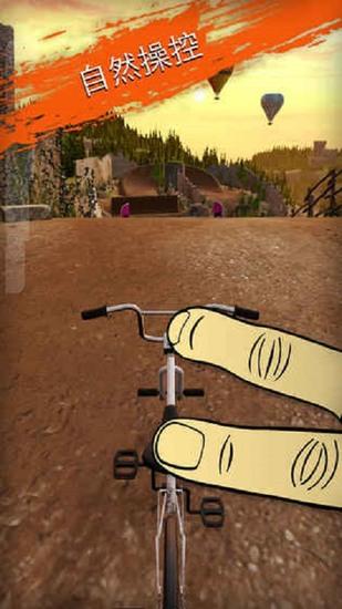 真实单车2安卓版下载
