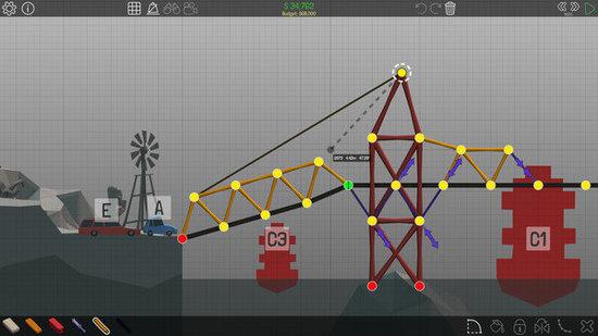 桥梁建筑师手机版