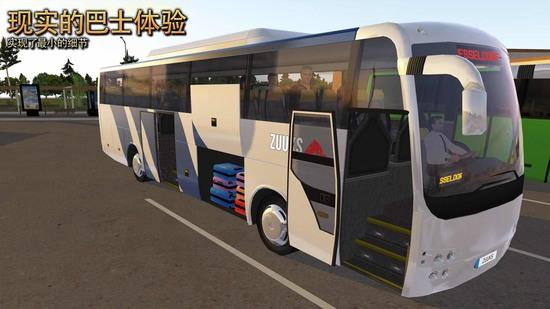公交车模拟器游戏手机版下载
