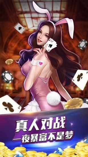 百赢娱乐官方安卓版