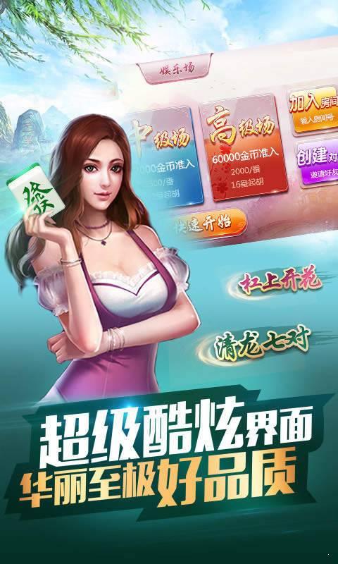 百赢娱乐安卓版app