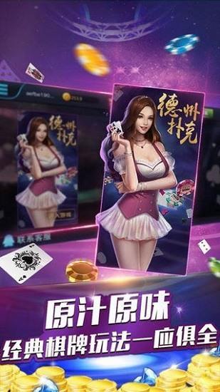 百赢娱乐app官方下载