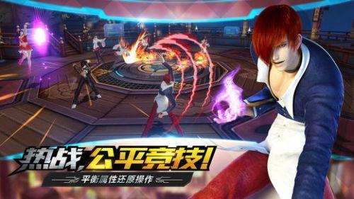 拳皇世界手游官方版下载