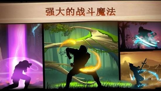 暗影格斗2无限钻石金币版下载