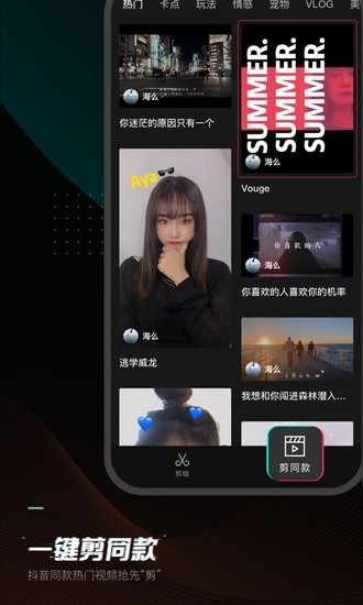 剪映app成年无码av片在线蜜芽下载