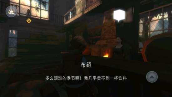 尼米亚传奇光明山脉中文版
