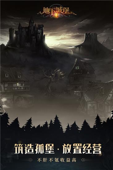 地下城堡2:黑暗城堡青青热久免费精品视频在版