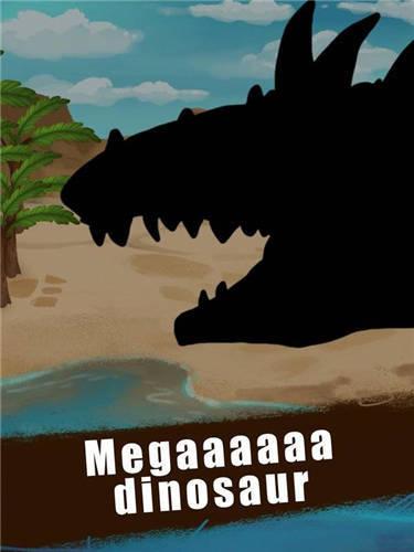 侏罗纪的进化世界免费版下载