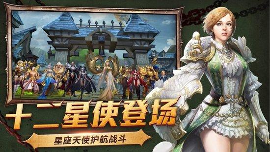 魔兽世界暗影之地中文版