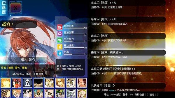 幻想纹章最新破解版