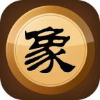 中国象棋竞赛版