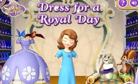 索菲亚的皇家礼服安卓版