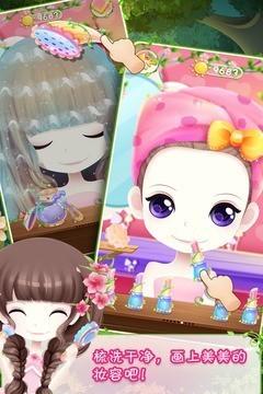 花花姑娘之美妆奇缘青青热久免费精品视频在版下载
